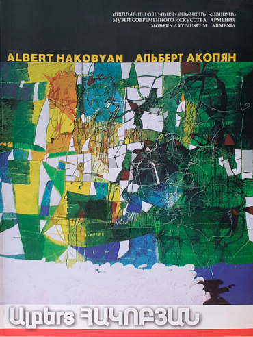alberthakobyan