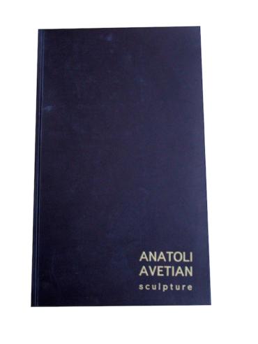avetyan2