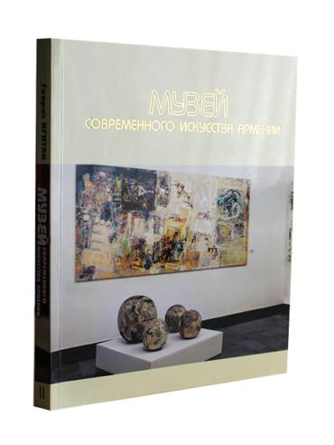 museum2-rus