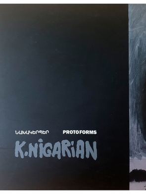 nigaryan2
